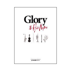 Glory to His Name (Part 1 in C 8va)--4 or More collection
