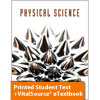 Physical Science eTextbook & Printed Student Text (5th ed.)