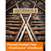Algebra 2 eTextbook & Printed Student Text (3rd ed.)