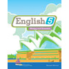Grade 5 English Online Course Enrollment