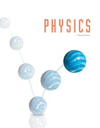 Physics, 3rd ed. by BJU Press (textbook cover image)