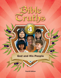 Bible 4, 4th ed. by BJU Press (textbook cover image)